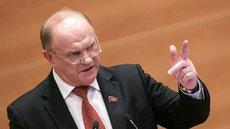 Зюганов дал совет Путину по поводу Донбасса и США