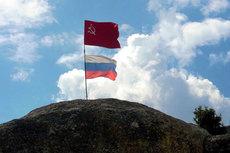 Судья Конституционного суда объявил СССР незаконным
