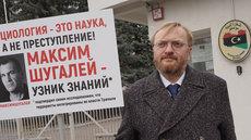 Милонов заявил, что российские социологи стали заложниками творящегося в Ливии беспредела