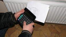 Задолженность россиян за тепло достигла 238 млрд рублей