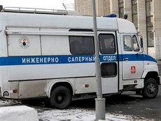 В Москве телефонные террористы