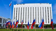 Американцы прислали в посольство России письма с извинениями за Байдена