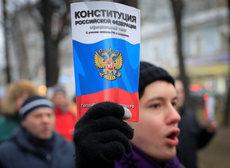 Россияне ждут пользу от