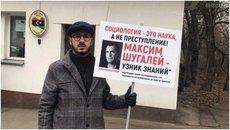 Аббас Джума потребовал освободить пленных российских социологов