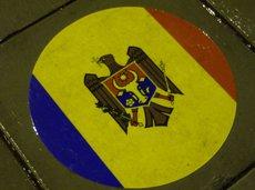 Прямое непопадание: стоит ли Молдавии надеяться на вступление в ЕС