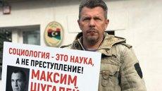 Сергей Веселовский поддержал плененных в Ливии российских социологов