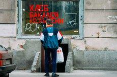 Эксперт назвал неэффективной систему выплат пособий малоимущим в России