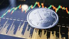 Курс рубля упал на фоне сообщений о новых санкциях против России