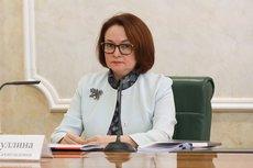Набиуллина назвала срок восстановления экономики России