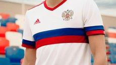 У сборной России по футболу появилась новая форма