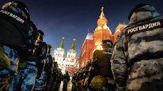 В Москве арестованы два офицера Росгвардии