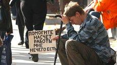 Коронавирус лишит миллионы россиян работы и дохода