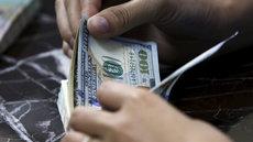 Доллар подорожал до 76 рублей