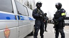 ФСБ провела спецоперацию против школьников