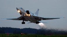 Под Калугой погибли трое летчиков бомбардировщика Ту-22М3