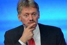 Песков допустил отключение России от SWIFT