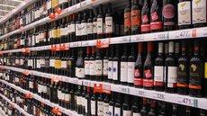 В России могут вырасти цены на алкоголь