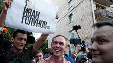 Журналисты призвали реабилитировать несправедливо осужденных за наркотики