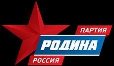 """Юридическая защита на первом месте: политолог Баширов прокомментировал отказ """"Родине"""" в регистрации в ЗакС"""