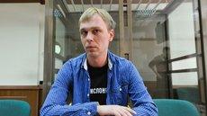 Голунов оценил приговоры подбросившим ему наркотики полицейским