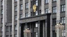 Госдума может ограничить активность уголовников в СМИ
