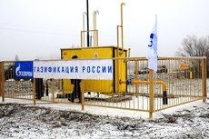 Госдума приняла закон о бесплатном подключении к газу