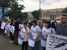 Самонкин: несанкционированный митинг либералов в поддержку Голунова оскорбляет Россию