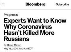 Как РФ ответит на вопрос Запада