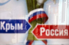 США требуют немедленной отдачи Крыма. Россия ответила