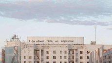 Как проводят карантин бедные и богатые россияне