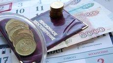 Правительство повысит социальные пенсии россиян с 1 апреля