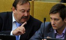 Полицейские нашли у бывшего депутата Госдумы 50 патронов и снаряд