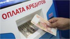 Закредитованность россиян выросла до исторического максимума