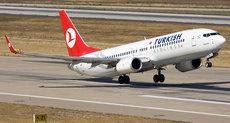 В Ростуризме назвали сроки открытия Турции