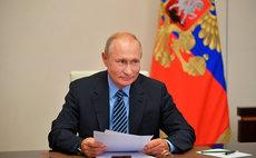 Путин расширил меры поддержки семей с детьми