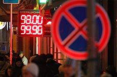 Эксперты предупредили о долларе за 90 рублей осенью-2020