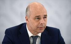 Силуанов заявил об угрозе обесценивания денег в России