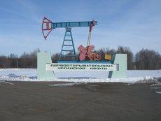 Назло рекордам: добывать нефть в России становится всё дороже