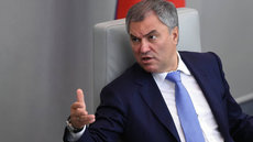 Володин назвал настоящую причину антироссийских санкций