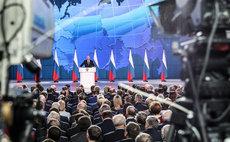 Названа возможная дата послания Путина Федеральному собранию
