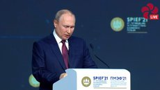Путин выступил на Петербургском международном экономическом форуме
