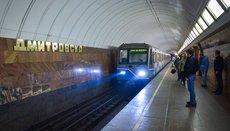 Владелец крупной компании погиб под колесами поезда в московском метро