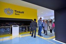 Тинькофф Банк подал в суд на МТС и потребовал 1 млрд рублей