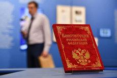 ФоРГО подводит итоги голосования по Конституции