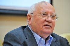 Горбачёв высказался о