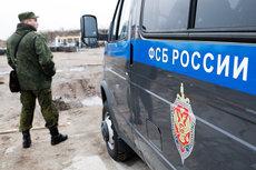 ФСБ задержала агента спецслужб Украины в России