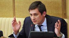 Дмитрий Гудков покинул Россию