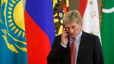 Песков перечислил дружественные России страны