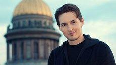 Автограф Павла Дурова продают за 20 млн рублей