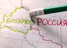 Белоруссия: будет такая интеграция, что